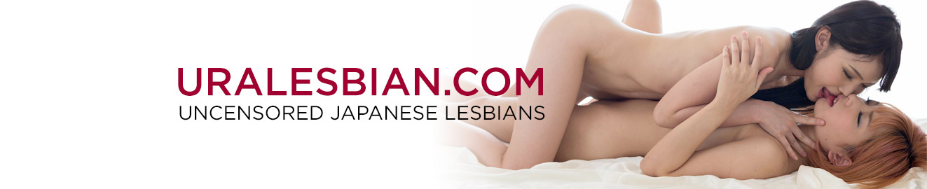 uralesbian.com